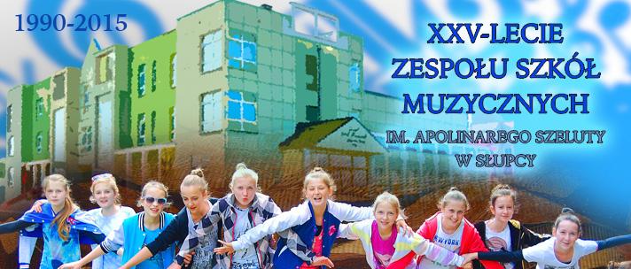 XXV-lecie Zespołu Szkół Muzycznych